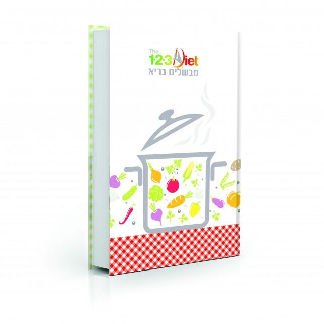 hadmaya_cookbook