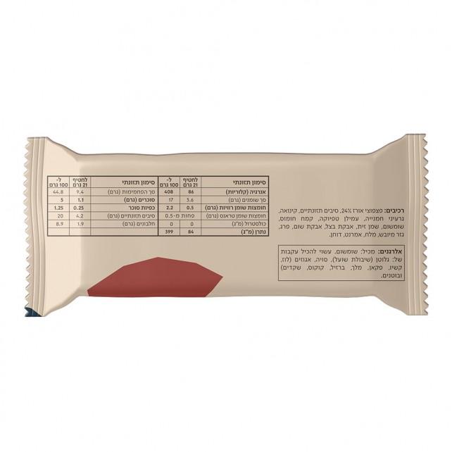חטיף-דגנים-בטעם-טבעי-2