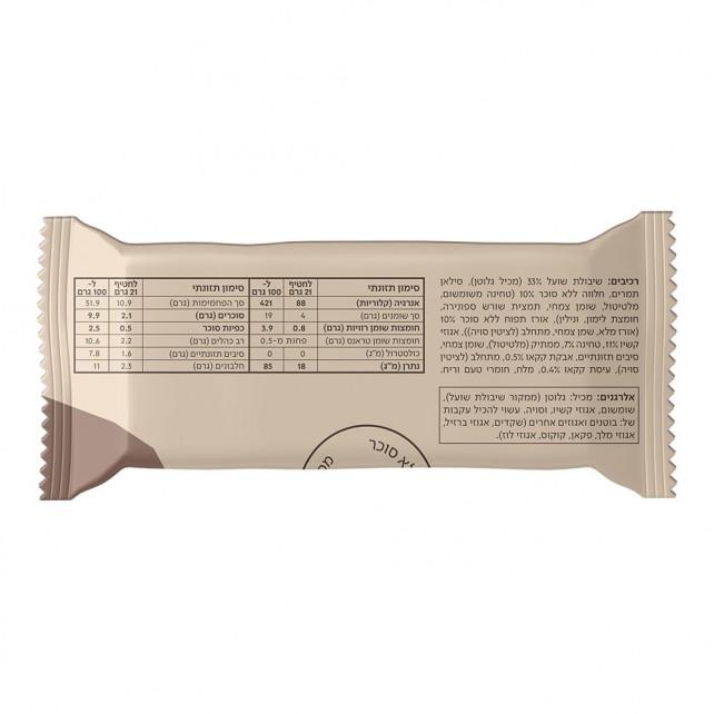 חטיף-דגנים-בטעם-לוז-וקינמון-2